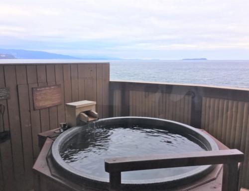 オススメ!Facebookからも登録できる宿泊予約アプリReluxで予約して全室露天風呂付のホテル、風の薫に泊まってきたよ!