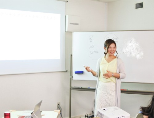 【ライフクリエイトアカデミー】女性起業を超えて人の心をつかむインスタグラム・マーケティング!
