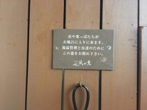 2016_11_23_15