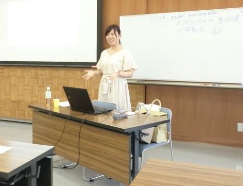 「好きなこと」って、どうやったら見つかるの? 愛知県豊明市で講演させていただきました!