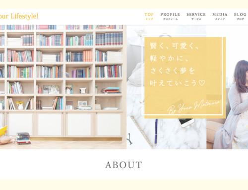 松浦ゆか公式サイトをリニューアルしました