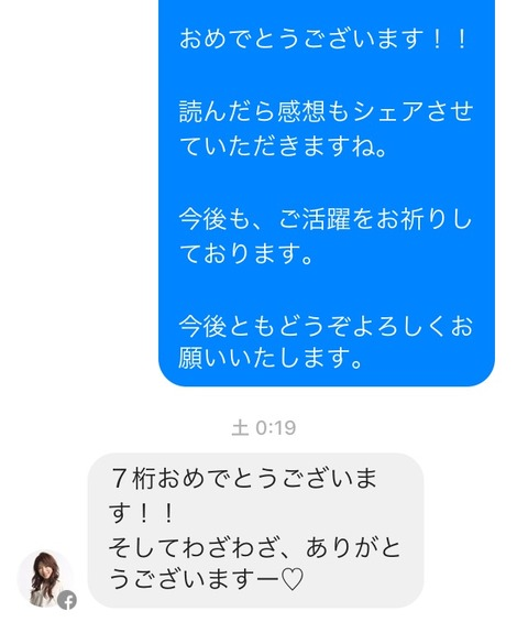 IMG_8147